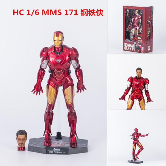 HC 1比6可動人偶 電影系列 MMS 171 鋼鐵俠 影院限定版 盒裝手辦模型